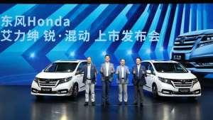 业界首个混动家族 东风Honda全混时代 艾力绅锐•混动重装上市
