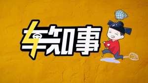 实拍|全新卡罗拉专为中国打造的智慧大屏,真香!