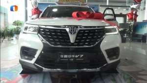 #国产SUV#华晨中华V7-1.8T携黑武士运动版 上市起售价12.49万元
