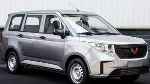 亲民车型!五菱宏光Plus十月上市,或7万起售