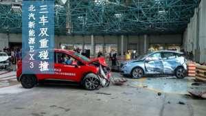 #易车十月国潮节#北汽新能源EX3三车双重碰撞获满分评价