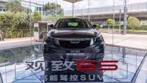 性能提升26%!观致5S上市换装奇瑞1.6T发动机,13.88万起售