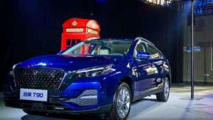 跨界轿跑SUV,全新启辰T90上市,越级空间豪华配置智联系统是亮点