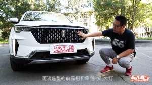 #易车十月国潮节#配置超全,动力偏弱,家用足够,8万SUV奔腾T33