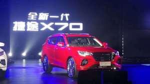 10万级SUV首选!全新一代捷途X70上市,配置升级满足国六排放标准