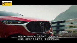 锐观点评:马自达CX-4