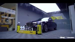 奔驰E300 施工XPEL隐形车衣案例分享
