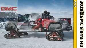 """2020款GMC Sierra HD履带版雪地撒欢,这才是冬季越野""""神器"""""""