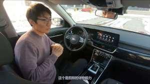 起亚全新一代傲跑空间表现,小型SUV能坐几个人