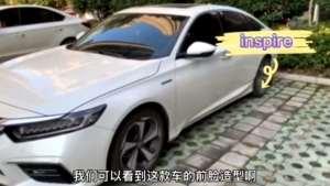 【新座驾】看视频买新车  360°绕车专业讲解—东风本田inspire