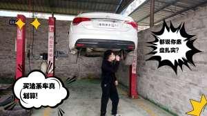 修理厂的车千万小心!帮粉丝检测二手雪铁龙C4L,5万能买吗?