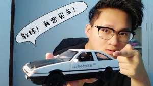 【浅聊】如果给你做主,第一辆车你想买燃油车还是新能源?