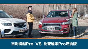 十万级别国产SUV怎么选——颜值?空间?配置?