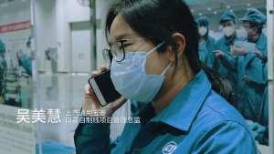 3天实现口罩机自主生产下线,女匠们也可以挑战不可能