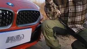 BMW中网的奥秘你知道多少?