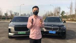 从X5理想ONE车钥匙的区别看谁才是真正的豪华品牌