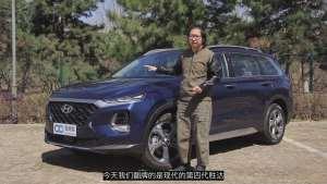 指纹解锁启动,大六座SUV,售价20.28万,北京现代第四代胜达试驾