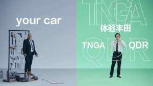 一汽丰田全新卡罗拉 就是安全