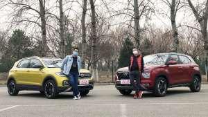 年轻人第一辆车,选舒适实用的现代ix25,还是运动张扬的大众探影
