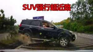 事故警世钟673期:看交通事故视频,提高驾驶技巧,减少车祸