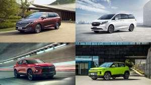 我们检测了4款新车的车内甲醛值 最低的竟是它!