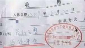 亳州东风本田4S店经理收续保押金,引起广大网友不满,现已被免职