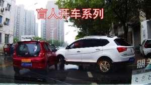 事故警世钟667期:看交通事故视频,提高驾驶技巧,减少车祸