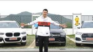 康康侃车|豪华SUV三强:奥迪Q5L、奔驰GLC、宝马X3怎么选?