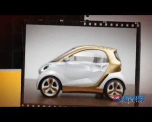 2012北京车展 全新奔驰smart静态赏析