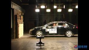 比亚迪G6 C-NCAP碰撞测试仅获四星