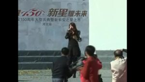 新长安之星发布会魏语诺献唱花房姑娘