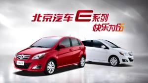 快乐为伍 五月天代言北京汽车广告