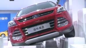 2012广州车展探馆 长安福特翼虎亮相