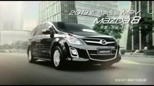 动力升级 2013款马自达8震撼上市