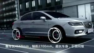 长城C50升级版 全新设计详细解析