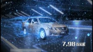 TID动力组合 中级轿车2013款比亚迪G6