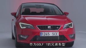 西亚特LEON SC 上海车展亮相指数三颗星