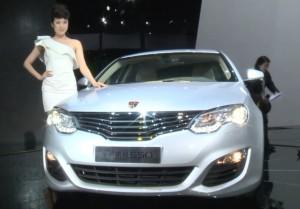 2013上海车展 带着诚意而来—新荣威550