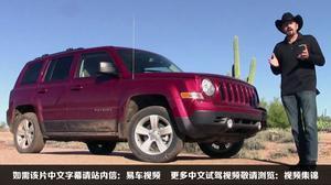 2014款Jeep自由客 全能驾控理念