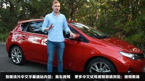 2014款两厢版丰田卡罗拉 外媒解读