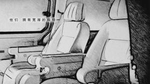 空间舒适 全新东风风行CM7首席公务用车