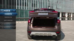 中型SUV哈弗H7 电动后背门操作指南