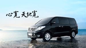 柳汽菱智东风风行CM7 TVC视频简介