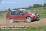 购东风日产SUV奇骏 最高可享13000元优惠