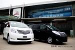 进口丰田Alphard车源紧张 暂不接受预订