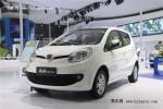 2010广州车展 十大最受关注微型车盘点
