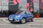 MG3 Xross展车下周到店 济南接受预订