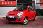 2012款QQ3现车充足 购车享受3千元补贴
