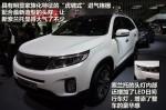 起亚VQ-R青岛接受预订 20个工作日可提车