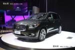 英菲尼迪JX广州车展上市 售价61.8万元起